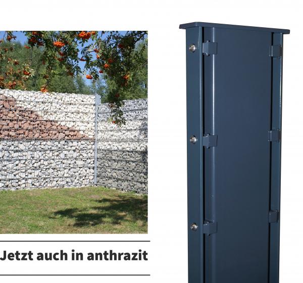 Steinzaun inklusive 200mm-Pfosten zum Einbetonieren, anthrazit