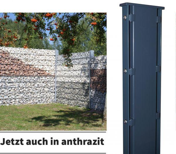 Steinzaun inklusive 120mm-Pfosten zum Einbetonieren, anthrazit